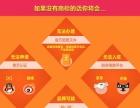 山东省著名商标中国驰名商标中国著名品牌注册