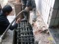 承德专业楼板加固房屋基础下沉加固墙体改梁/增加柱子加固公司