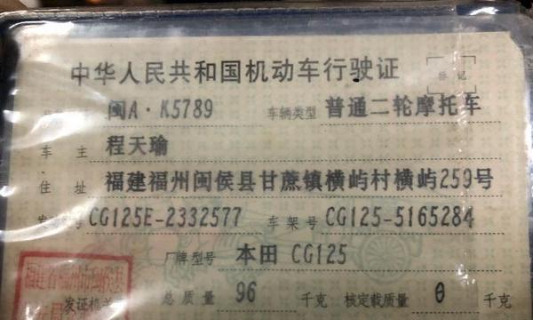 全进口本田cg125