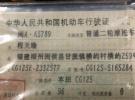 全进口本田cg125面议