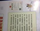 潍坊移民害虫防控技术有限公司用户可以一只不剩后付款