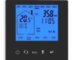 SE-V300E型空气品质VOC新风控制器 空调集控 VOC控制