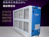 山西省广杰环保低空直排高效油烟净化器价格