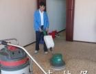 物业保洁、地毯清洗、新旧房开荒、家庭保洁