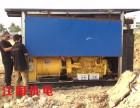 海南白沙应急柴油发电机组租赁出租134OO