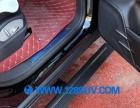 保时捷卡宴改装专用原装踏板与电动踏板效果对比