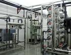 阻垢剂反渗透设备制造换热器清洗淄博致滔化工厂家直销