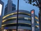 加侨国际广场87平精装 交通便利 市口好 葛大店站
