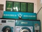 低价急转盈利洗衣店