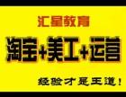 杭州格畈淘宝培训九环路网店营销推广培训