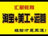 杭州格畈培訓九環路網店營銷推廣培訓