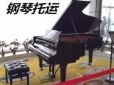北京到哈尔滨物流公司专线 长途货运 长途搬家