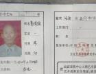 郑州办公室字画出售-郑州卖家庭字画-字画代写-装裱