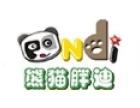 熊猫胖迪童鞋 诚邀加盟