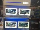 三大件 显示器 安防 批发