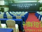 深圳长条桌会议桌展会桌折叠条桌培训桌课桌冷餐桌出租赁