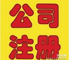 漳州代理记账为什么要选择专业财务公司?