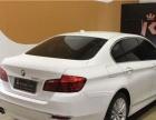 宝马 5系 2014款 525Li 豪华设计套装保证车无事故,七