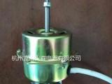 供应YYC-80F1单相电容运转异步电动机 16W 烘箱电机
