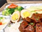 台式便当/卤肉饭/土耳其烤肉拌饭/脆皮鸡米饭【顶】