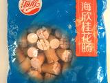 海欣纯手工纯天然速冻桂花肠 营养丸子1.5kg*袋百年鱼丸世家