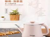 南京专业的保温电水壶 品牌-安博尔产品保温效果更好欢迎致电本