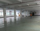 横岗六约新空出带装修700平二楼厂房招租