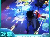 互动投影蹦床儿童投影乐园一体机