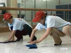 徐州全市提供长短期保洁员,提供各种保洁清洗服务!