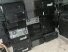 上海闵行区徐汇区旧书回收旧电脑回收空调音箱功放机