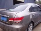 日产轩逸2009款 轩逸 1.6 自动 XL 豪华天窗版