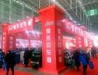 哈尔滨展览工厂 展会搭建 展览展示 展位搭建 特装搭建