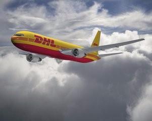 株洲DHL快递公司,株洲DHL国际快递到美国,日本,韩国