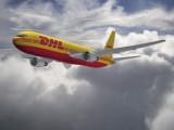 鄭州DHL快遞公司,鄭州DHL國際快遞到美國,日本,韓國