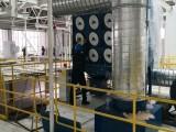 除尘设备自动灭火装置 柜式气体自动灭火系统厂家销售