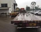 成都至江门物流货运专线 返程包车 大件设备运输