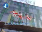 墙体芭蕾 高空舞蹈 墙体走秀 威亚设备 重庆威亚演出