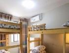 泛美青年短租公寓-精装全配-拎包住好地段观景公寓