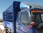 奥铃捷运高栏货车5.8米