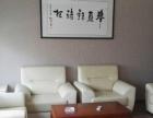大河坎 580平米 精装带家具 中央空调 写字楼