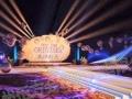 杭州灯光舞美设计,晚宴会场布置设计、舞台舞美设计