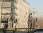昌平北七家未来科学城出租60到2万平米写字楼