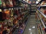 盐盘工业区人流量大超市转让,因身体不好俩小孩子读书