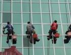 上海外墙打胶公司 更换幕墙胶 阳光房打防水胶 专业施工队