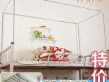 仟佰瓣 学生寝室床帘专用蚊帐支架 高强度