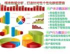 咸阳做微信营销微信推广的公司