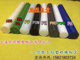 聚甲醛棒 POM棒 赛刚棒 塑钢棒 黑色/白色 高硬度塑胶棒材料
