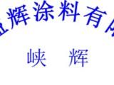 重庆全市直销反光漆