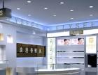 扬州化妆品店装修,化妆品店装修,**宏钜装修设计
