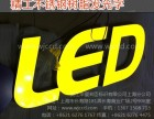不锈钢树脂LED发光字 上海不锈钢树脂LED发光字